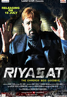 Riyasat (2014) Full Movie Hindi 720p HDRip Free Download