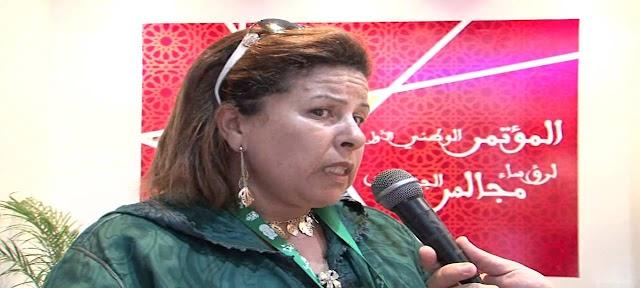 """""""أيقونة الحركة الشعبية""""بإقليم برشيد السابعة ضمن لائحة النساء في الانتخابات التشريعية المقبلة"""