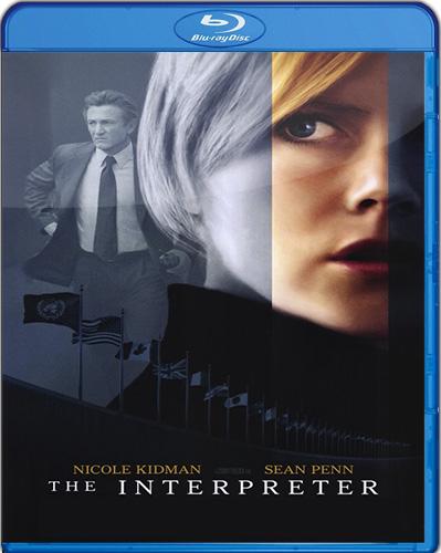 The Interpreter [2005] [BD25] [Latino – Castellano]