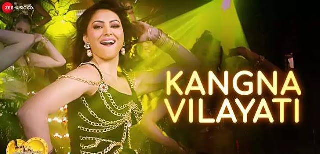 KANGNA VILAYATI LYRICS – Virgin Bhanupriya - Jyotica Tangri | NewLyricsMedia.Com