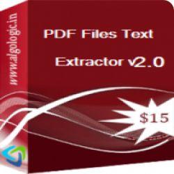 تحول PDF FILES TEXT EXTRACTOR مجانا لاستخراج النص من ملفات PDF مع كود التفعيل