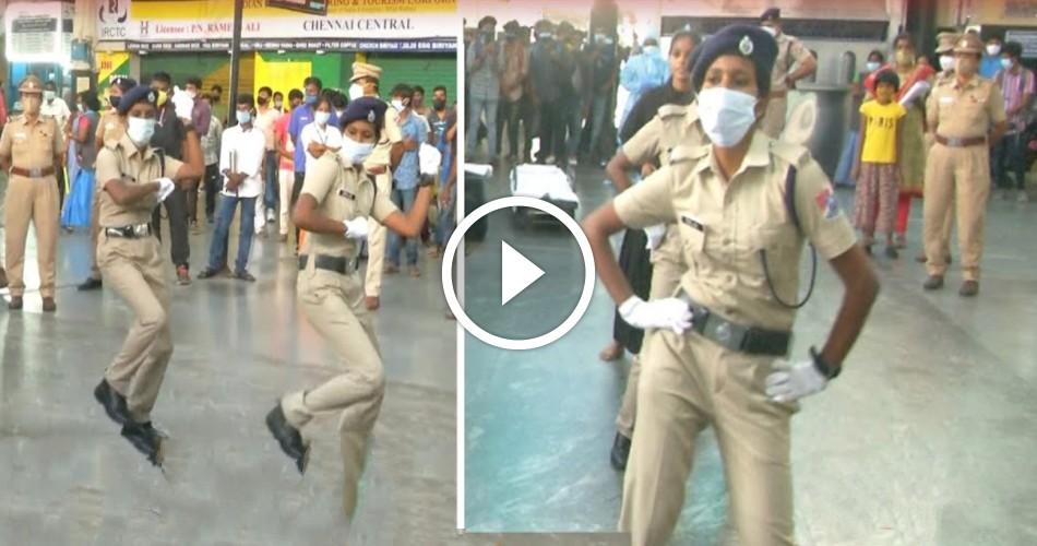 சென்னை சென்ட்ரலில் குக்கூ குக்கூ … காக்கி பெண்களின் அழகான டான்ஸ் !!