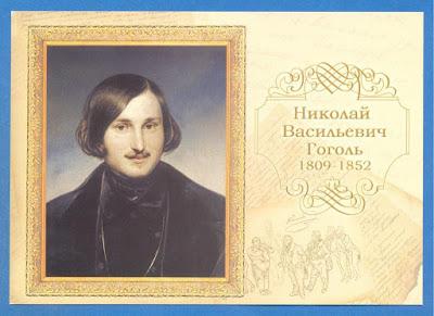 Н. В. Гоголь († 1852 г.): ВЫБРАННЫЯ МѢСТА ИЗЪ ПЕРЕПИСКИ СЪ ДРУЗЬЯМИ