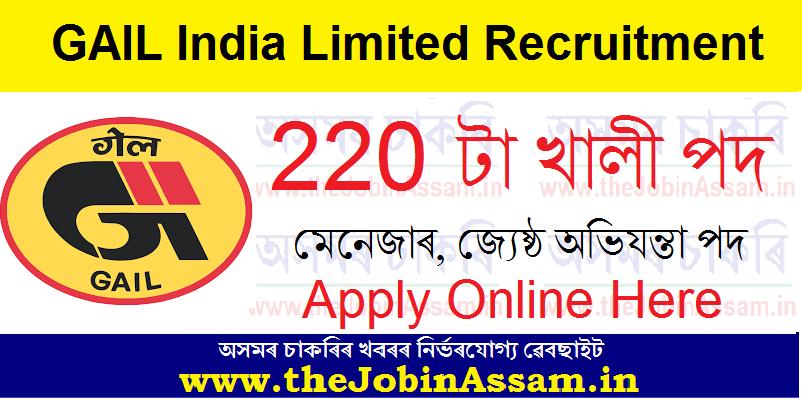 GAIL (India) Limited Recruitment 2021