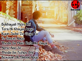 Bekhayali mein bhi hindi song lyrics