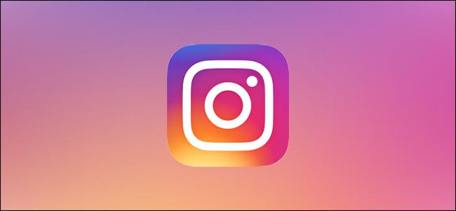 أيقونة تطبيق Instagram