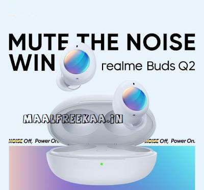 realme buds Q2 win FREE By Participate Contest