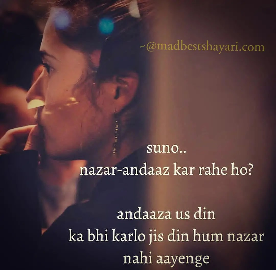 Sad Shayari Photo Hd