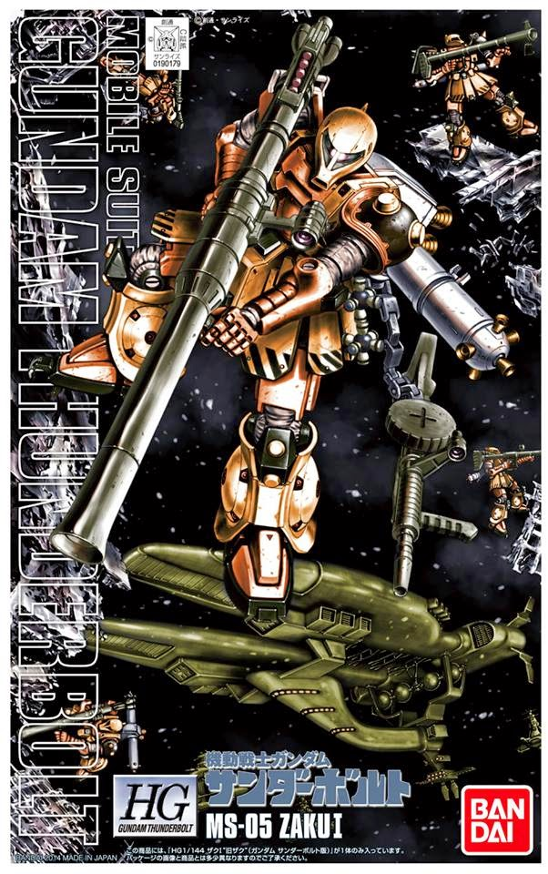 HGGT 1/144 Zaku I Old ver. (Thunderbolt Sector ver.) - Release Info, Box Art and Official Images