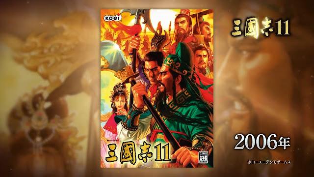 Romance of the Three Kingdoms XI (2006)