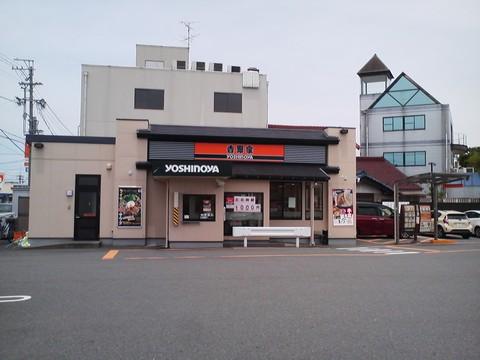 外観2 吉野家岐阜羽島店