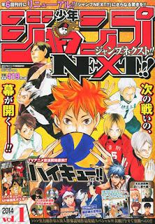 Hellominju.com: ハイキュー!! | 週刊少年ジャンプ 2014年3月  | Haikyuu!! Shōnen Jump covers | Hello Anime !