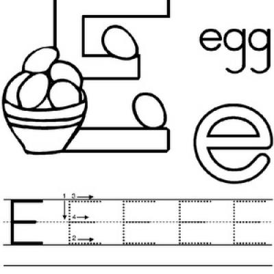 Organizing As A Parent: Alphabet Printable
