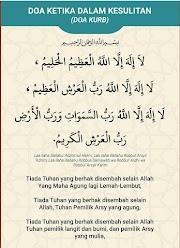 Doa Ketika Dalam Kesulitan