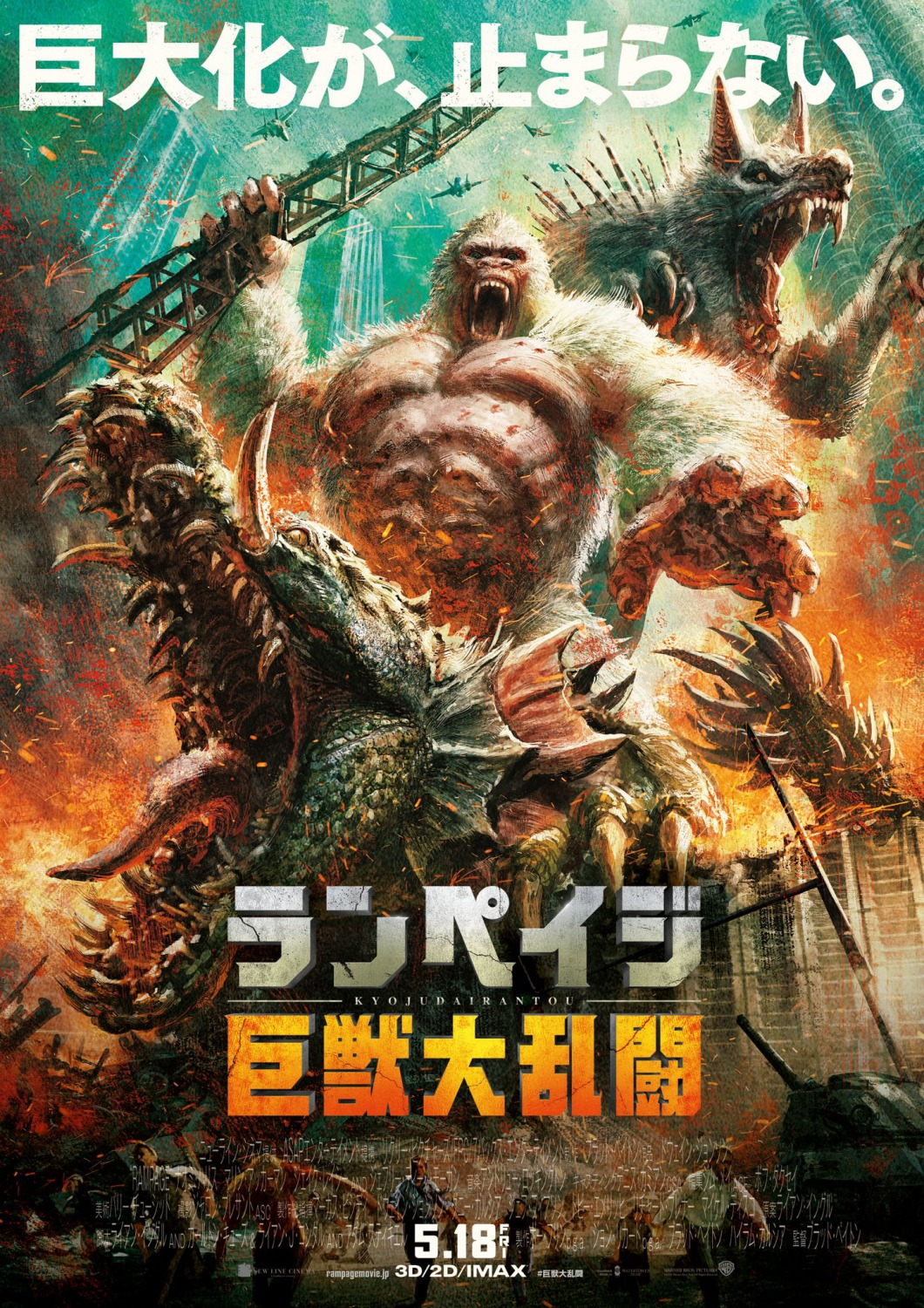 Film Thoughts Video Game Movie Month Rampage 2018
