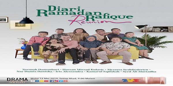 Diari Ramadan Rafique Reunion (2019)