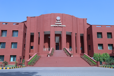 2- CMH Lahore Medical and Dental College Lahore
