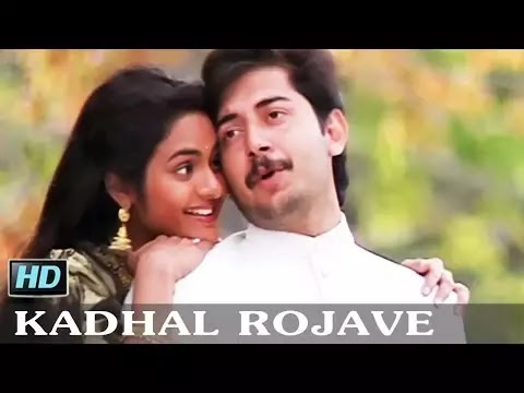 Kaadhal-Rojave-Lyrics