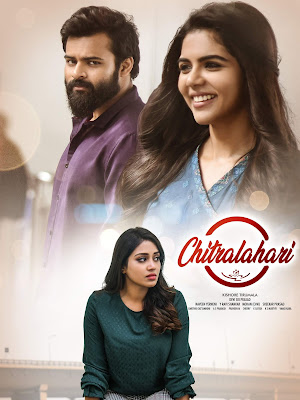 Premam (Chitralahari) 2019 Hindi Dubbed 720p HDRip 800mb