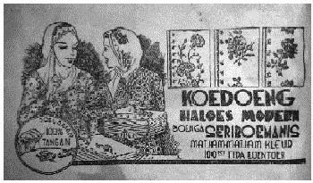 Iklan jilbab masa lalu jadul