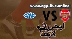 مشاهدة مباراة آرسنال ومولده بث مباشر رابط ايجي لايف اليوم 05-11-2020 في الدوري الأوروبي