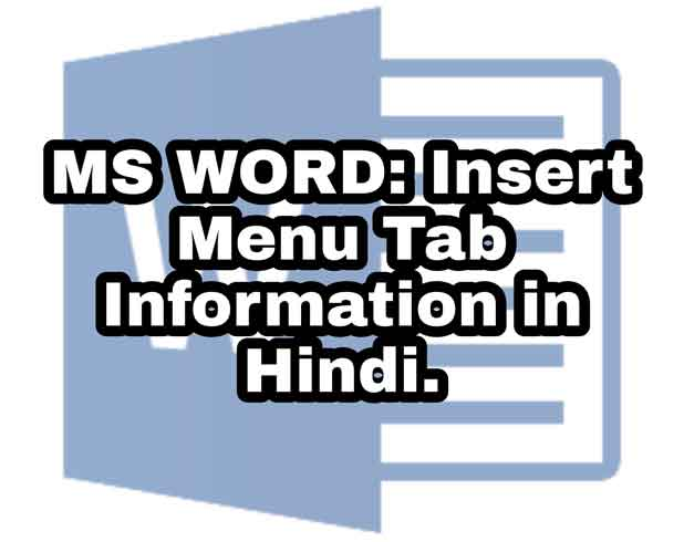 MS Word Insert Menu Tab in Hindi – Insert Menu Information