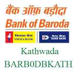 IFSC Code Dena Bank of Baroda Kathwada
