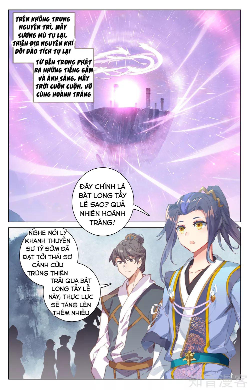 Nguyên Tôn chap 186 - Trang 3