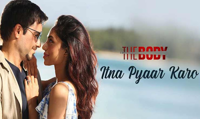 Itna Pyaar Karo Song Lyrics