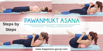 In this article you will learn about What is Pawanmuktasana?  Pawanmuktasana Steps and Benefits in Hindi, Pawanmuktasana yoga karne ki vidhi, How to do Pawanmuktasana yoga, Benefits of Pawanmuktasana yoga in Hindi, Pawanmuktasana yoga ke fayde on www.happiness-guruji.com