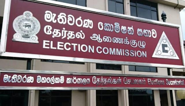 2020 பொதுத் தேர்தல்: நாடளாவிய ரீதியிலான பெறுபேறுகளும் ஆசனப்பகிர்வும்