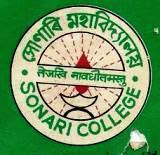 sonari-college-recruitment