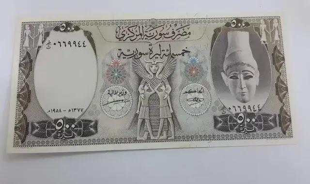 سعر صرف الليرة السورية أمام العملات الأجنبية والذهب السبت يناير 16/1/2021