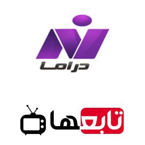 قناة نايل دراما بث مباشر Nile Drama Live
