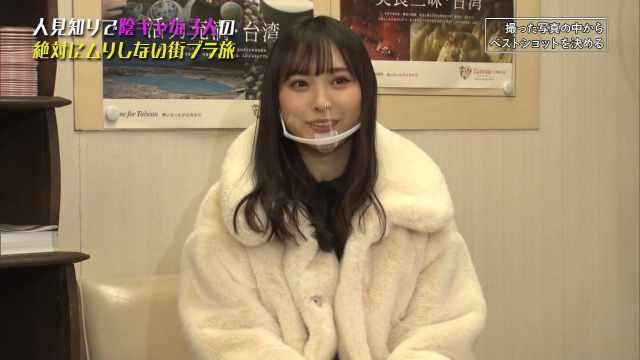 Ita Kuro Cocona no On to Off ep01