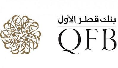 مطلوب رئيس الشؤون القانونية للعمل في بنك قطر الأول QFB - شاهد التفاصيل