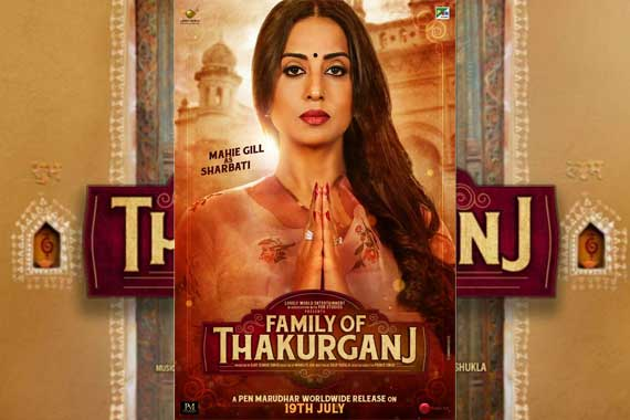 family-of-thakurganj-box-Office-collection-day-wise-worldwide