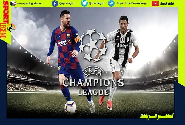 توب 10: افضل 10 هدافين في  تاريخ  دوري أبطال أوروبا
