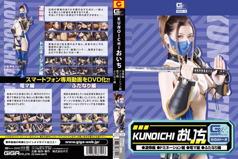 GDSC-24 Oichi