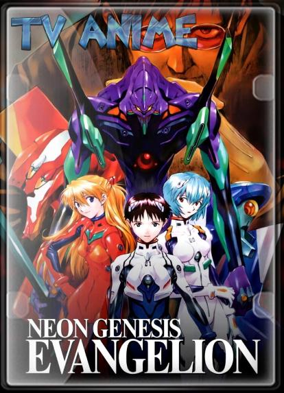 Neon Genesis Evangelion (Temporada 1) HD 1080P LATINO/JAPONES