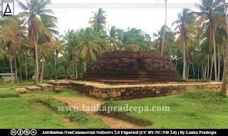 Purvarama Stupa