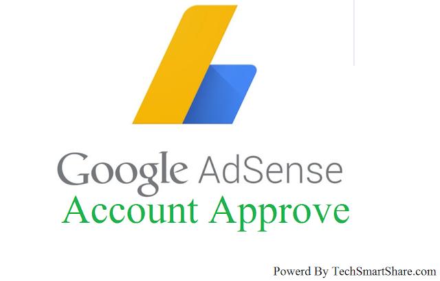 Adsense | Approve Google Adsense Account in Hindi | Adsense Account