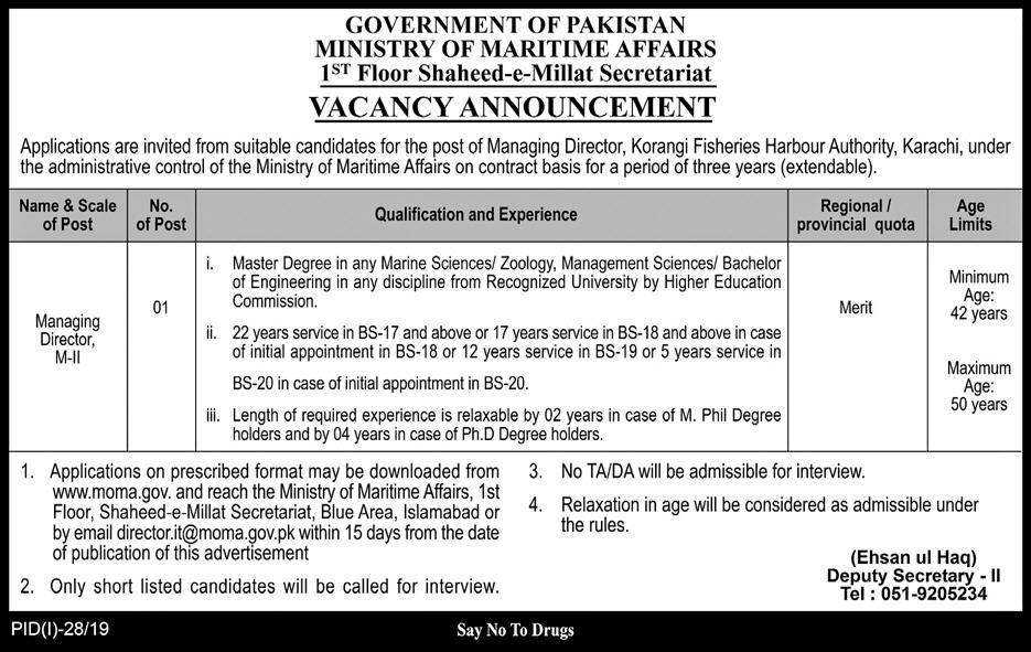 Advertisement for the Ministry of Maritime Affairs Jobs