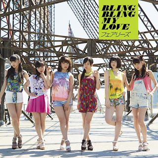 Fairies: Bling Bling My Love 2014 Making of [Jaburanime]