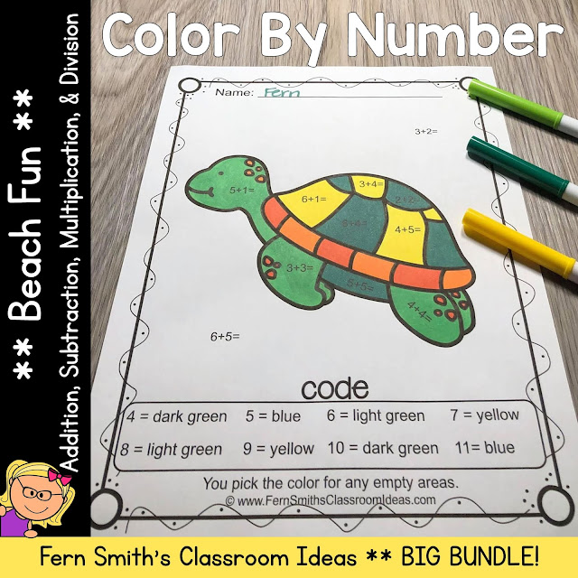 Ocean Color By Number BIG BUNDLE For Addition, Subtraction, Multiplication, & Division Bundle