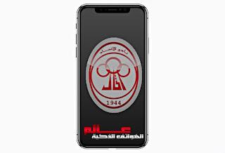 اجمل خلفيات شاشة اتحاد طرابلس الليبي Al-Ittihad Tripoli للجوال/للموبايل