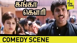 Ganga Gowri Best Comedy Scenes | Vadivelu, Arun Vijay