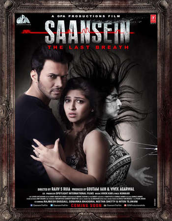 Poster Of Saansein 2016 Hindi 450MB HDRip 720p HEVC Watch Online Free Download downloadhub.in