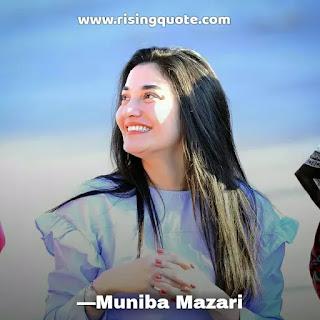 Photo of muniba mazari