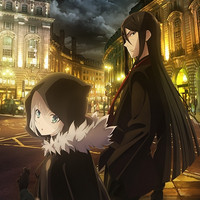 Lord El-Melloi II's Case Files Lord El-Melloi II's Case Files